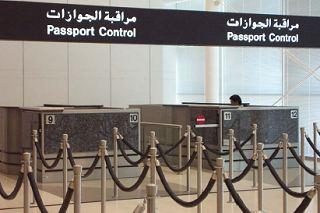 Passport Control at Doha Airport, Qatar
