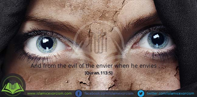 Image courtesy of islamicexorcism.com